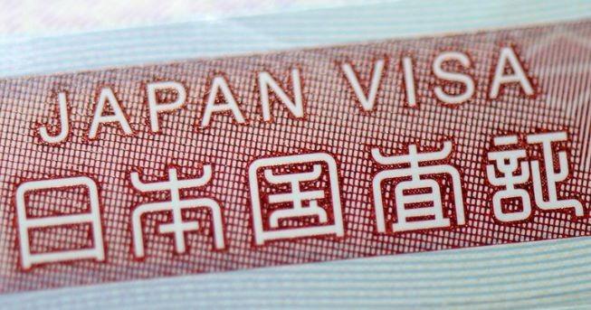 Pengajuan Visa Jepang